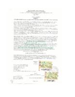 Autorizz-Trasporto cod. 200101